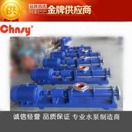 精品304材质食品卫生级螺杆泵_G型不锈钢螺杆泵G50-1/5.5KW