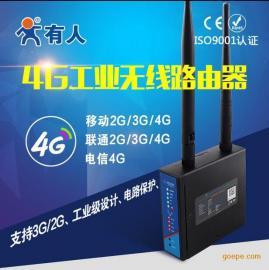 有人G806工业3g4g无线路由器|移动联通电信三网全网通