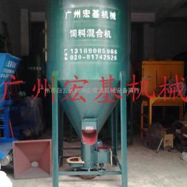 广州搅拌混合机,饲料混合搅拌机, 粉料搅拌机,