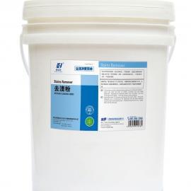 供应 洗衣房专用洗涤剂酒店强力增白洗衣粉