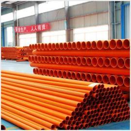 山西CPVC管材直75-250mm