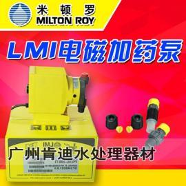 机械隔膜泵米顿罗GB1000PP1MNN 电磁泵