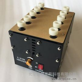 平行光催化反应仪