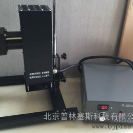 XQ500W太阳光模拟器