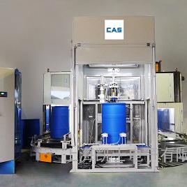 200L自动液体灌装机_液体称重式大铁桶灌装机_精度高