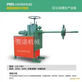 铁质垃圾桶生产制造设备 垃圾桶翻边机