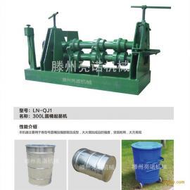 铁质垃圾桶生产制造机械设备 300L圆桶起筋机