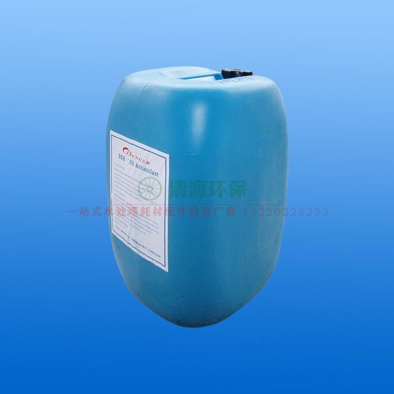 美国贝尼尔ro反渗透阻垢剂BNR-150阻污剂 批发