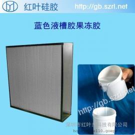 无隔板高效空气过滤器硅胶