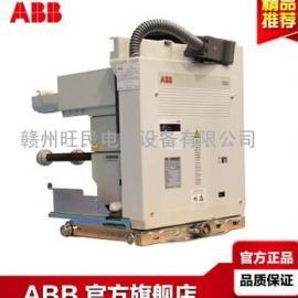 1HSB592691-3原装ABB分合闸线圈 使用方便