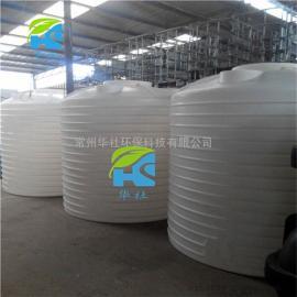水箱5吨排污水箱储水箱生产厂家