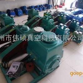 AB胶专用脱泡机2X-15A旋片泵 惠州市伟硕真空供应