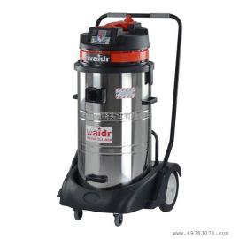 威德尔工业吸尘器吸水大功率车间工厂强力干湿两用吸尘机