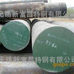 苏州20号圆钢价格/20号圆钢厂家