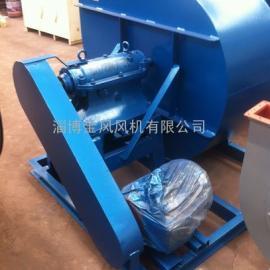 316不锈钢材质4-70-10C离心风机,耐酸碱风机