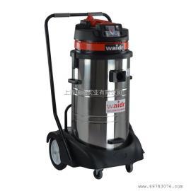 威德尔真空工业吸尘器220V吸取车间粉灰尘铁屑颗粒残渣等