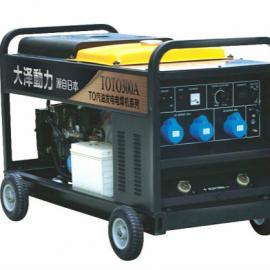 300A汽油发电电焊机,手推移动式