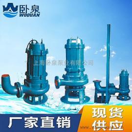 jywq排污泵价格