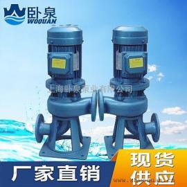 LWP 立式不锈钢排污泵