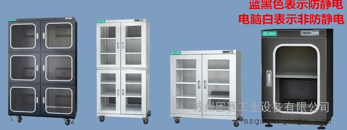 智能型氮气柜870|品质保证|防氮化-厂家直销正品-天津