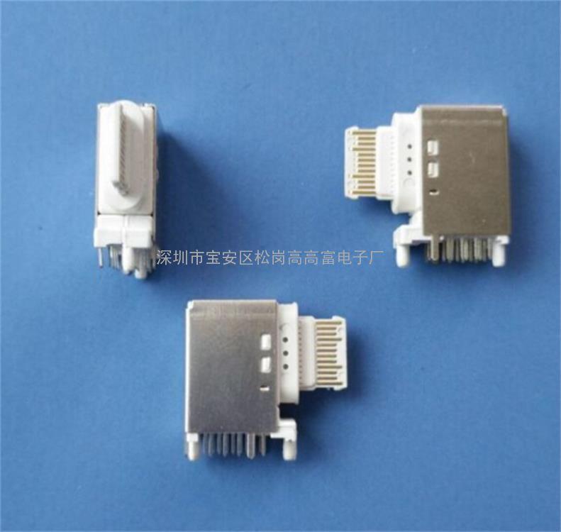 泰普希~中长体TYPE-C母座夹板(卷边/翻边)C-USB 3.1