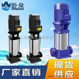 立式多级管道泵价格