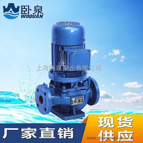 ISG立式水泵厂家
