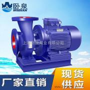 ISW卧式管道泵价格