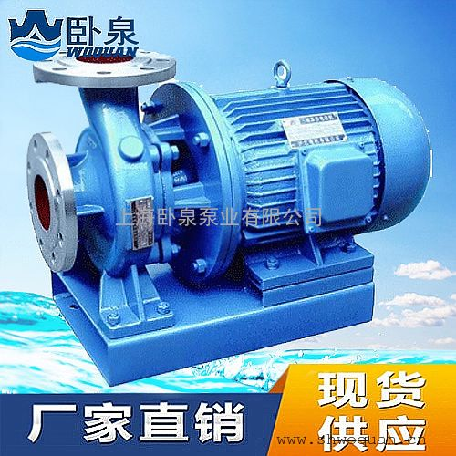 ISWH不锈钢卧式管道离心泵