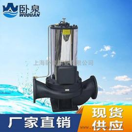 SPG立式屏蔽泵管道屏蔽泵