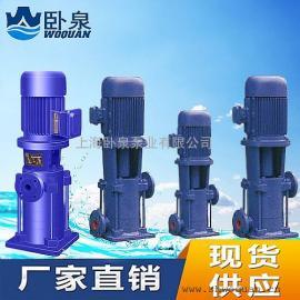 lg立式多级泵价格