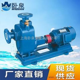 上海自吸式排污泵