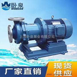 CQB型不锈钢磁力离心泵