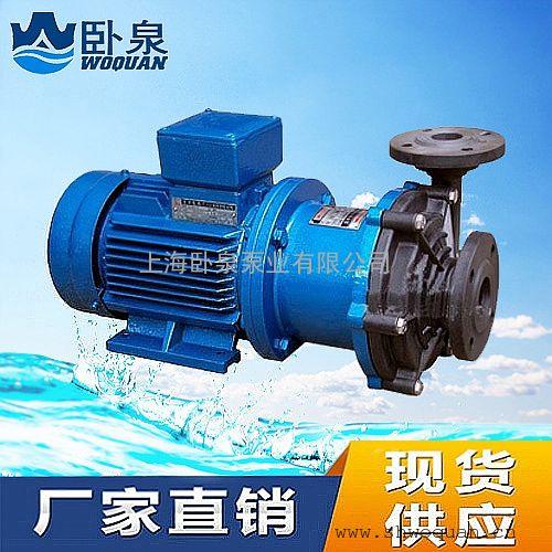 工程塑料磁力泵价格