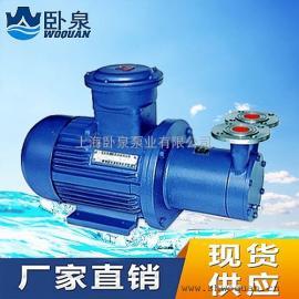 CWB型不锈钢磁力驱动漩涡泵