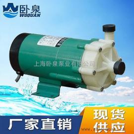 MP型塑料磁力驱动循环泵
