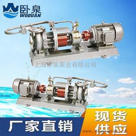 MT-HTP型高温磁力驱动泵