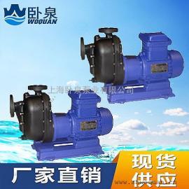 ZCQF型四氟自吸磁力泵
