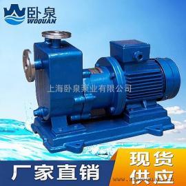 zcq自吸式磁力泵价格