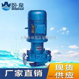 立式不锈钢管道式磁力泵CQG磁力泵