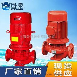 消防管道泵价格
