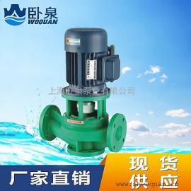 FPG型增强聚丙烯塑料化工离心泵