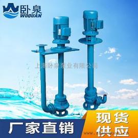 YW型立式液下排污泵