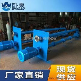 不锈钢液下式排污泵YWP排污泵