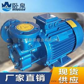 高扬程旋涡泵W型漩涡泵