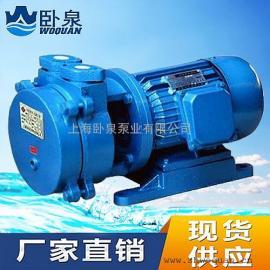 SK型直联式水环真空泵