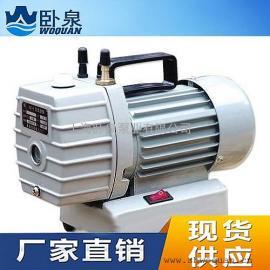 XZ-型直联旋片真空泵