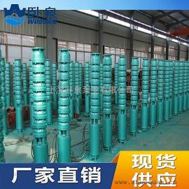 200qj40-110潜水泵价