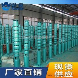 QJ型多级深井潜水泵