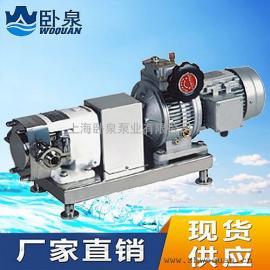 ZB3A无极调速型转子泵